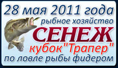 Интернет магазин WWW.FISHPROFI.RU совместно с рыбхозом