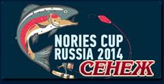 Nories Cup Russia 2014 Турнир по спортивной ловле форели спиннингом по системе Помал-Отпустил 20 сентября 2014г.