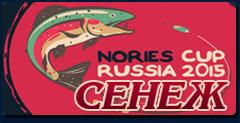 Nories Cup Russia 2015 Турнир по спортивной ловле форели 26 сентября 2015г.