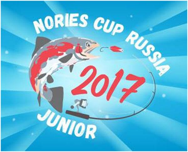 Детский кубок Нориса 2017 Nories Cup Russia Junior Рыбхоз Сенеж